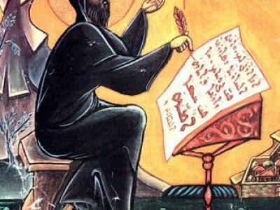 Ephrem of Edessa, Harp of the Holy Spirit, Sun of the Syrians