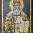 Pilar Gereja, Athanasius Agung, Champion of Christ's Divinity, Champion of Orthodoxy, Father of Orthodoxy