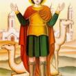 Saint Menas Kallikelados